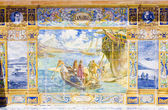 Tile painting in Seville — Stock Photo
