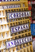Souvenirs in Cordoba — Stock Photo