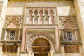 Detail of Mosque-Cathedral, Cordoba, Andalusia, Spain — Stock Photo