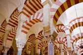 Mosque-Cathedral — Stock Photo