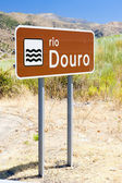 Sign of Douro river, Douro Valley, Portugal — Stock Photo