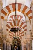 清真寺大教堂 — 图库照片