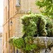 Stock Photo: Aix-en-Provence