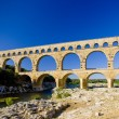 Pont du Gard — Stock Photo #2889719