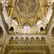 Mosque-Cathedral - Stock Photo