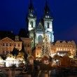 Prague — Stock Photo #2941683