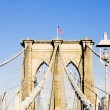 Brooklyn Bridge — Stock Photo #2963794