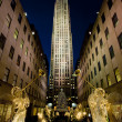 Rockefeller Center — Stock Photo #2969004