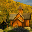 Norway — Stock Photo #3041065