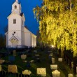 norway — Stock Photo #3062669