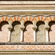 Cordoba — Stock Photo #3311142