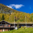 Norway — Stock Photo #3313636