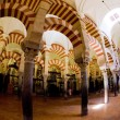 Mosque-Cathedral in Cordoba — Stock Photo #3372732
