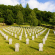 German Military Cemetery — Stock Photo