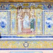 Tile painting in Seville - Stock Photo