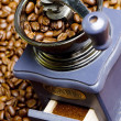 Stock Photo: Coffee mill
