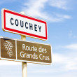 Постер, плакат: Wine route Couchey Burgundy France