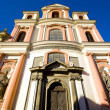 Church of St. Jan Nepomucky, Kutna Hora, Czech Republic - Stock Photo