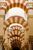 Mosque-Cathedral in Cordoba — Stock Photo