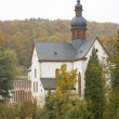 Monastery Eberbach, Hessen, Germany - Stock Photo