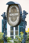 德国 hessen 堡宫 — 图库照片