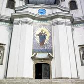 Hostyn, Çek Cumhuriyeti — Stok fotoğraf
