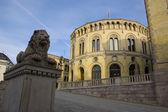 Stortinget (Parliament), Oslo, Norway — Stock Photo