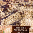 arches national park — Stock Photo