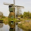 Windmill, Tienhoven, Netherlands — Stockfoto