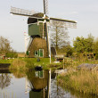 Windmill, Tienhoven, Netherlands - Stock Photo
