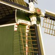 Stock Photo: Windmill's detail, Tienhoven, Netherlands