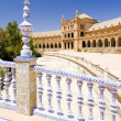 Stock Photo: Seville, Andalusia, Spain