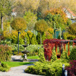 Garden in Bojnice, Slovakia — Stock Photo