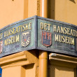 Hanseatic Museum, Bergen, Norway — Stock Photo