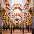 Mosque-Cathedral, Cordoba — Stock Photo #3835119