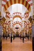 Mosque-Cathedral, Cordoba — Stock Photo