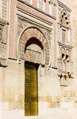 Cordoba, Andalusia, Spain — Stock Photo