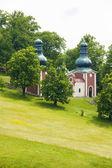 Banska Stiavnica, Slovakia — Stock Photo