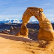 Stock Photo: Arches National Park