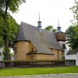 Wooden church - Foto Stock