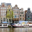 Amsterdam, Netherlands - Stock Photo