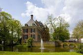 Gemeentehuis in Bemmel — Stock Photo