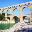 Stock Photo: Pont du Gard, Provence, France