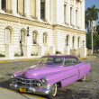 Stock Photo: Old Havana, Cuba