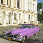 Old Havana, Cuba — Stock Photo
