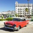 Havana, Cuba — Stock Photo #4212668