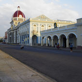Provincial Museum, Parque Jos — Stock Photo