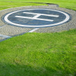 Stock Photo: Helipad