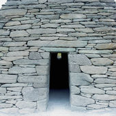 Gallarus Oratory — Stock Photo