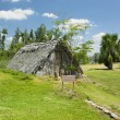 Hut, Boca de Guam — Stock Photo